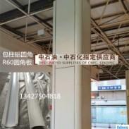 南昌中石化加油站包柱铝圆角供应商图片