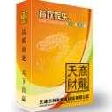 湘乡市平板点餐系统图片