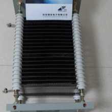 供应起动电阻器