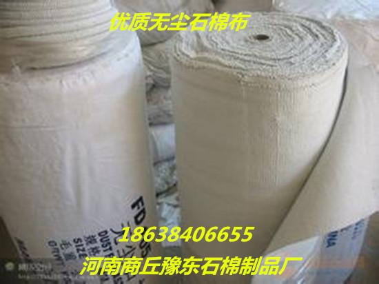 商丘石棉布