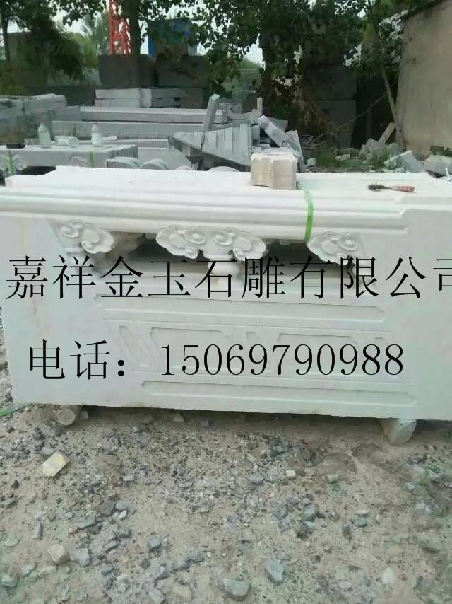 供应雕刻喷砂机石材木材雕花喷砂机
