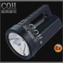 正辉CH368高亮度远射灯图片