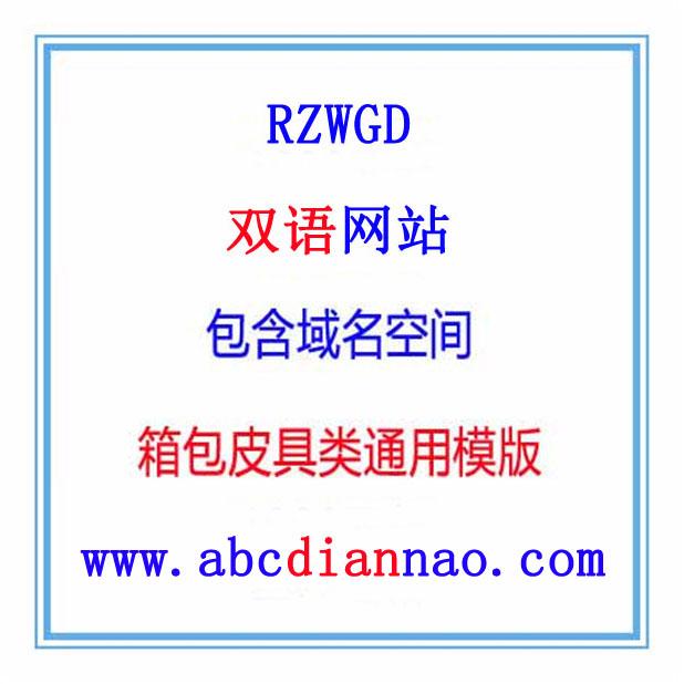 供应020个人网站店建设制作设计排名免费个人网站店建设制作设计排名