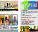 供应用于印刷的菜谱印刷厂家濮阳森业印刷有限公司/