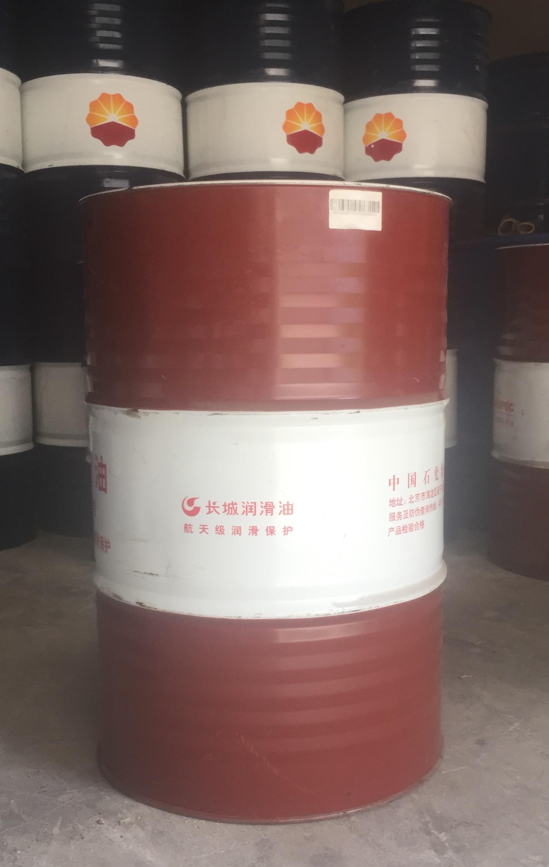 供应正品长城工业闭式齿轮油CKC150