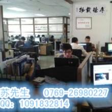 代理压电晶体材料进口清关商检广州进口报关公司