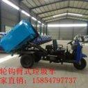 供应天津塘沽区哪里有卖钩臂式垃圾车东风钩臂式垃圾车生产厂家