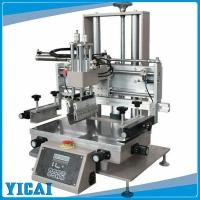 丝网印刷机平面吸风丝印机厂家
