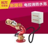 长兴建材百安消防水泡电控消防水泡设备批发