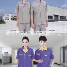 工作服定做 赣州 厂服定做 服装加工厂 中低端厂服 赣州市制衣厂批发