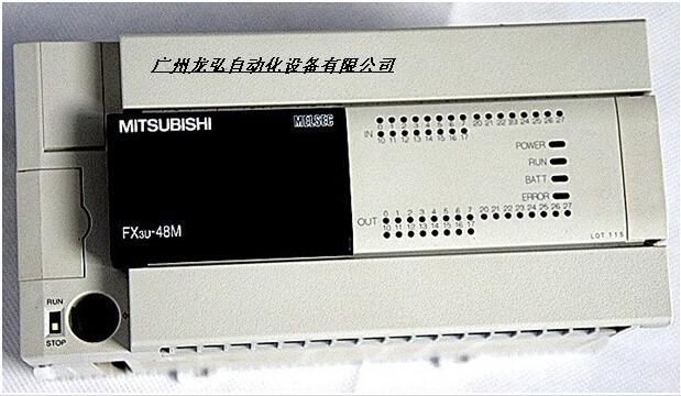 供应三菱l系列l02cpu-cm广州龙弘自动化设备有限公司