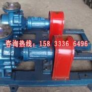 广西RY型高温导热油泵图片
