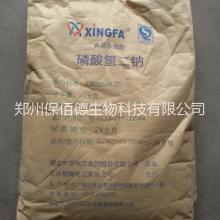 厂家直销食品级磷酸氢二钠