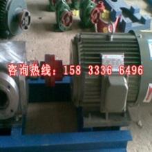 供应济南FXB外润滑不锈钢齿轮泵,2CY系列不锈钢齿轮泵,KCB不锈钢齿轮泵批发