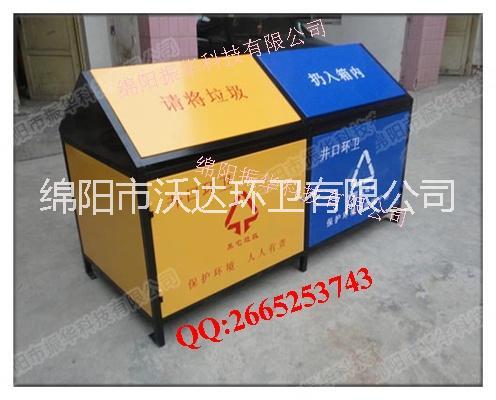 贵州贵阳户外分类垃圾箱钢板垃圾桶价格