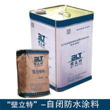 供应惠州市壁立特树脂乳液聚合物