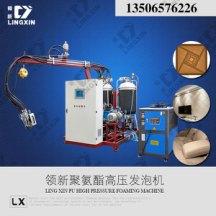 供应软包装饰背景墙发泡机,厂家直销品质保证