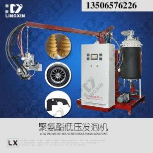 聚氨酯轮胎低压机图片