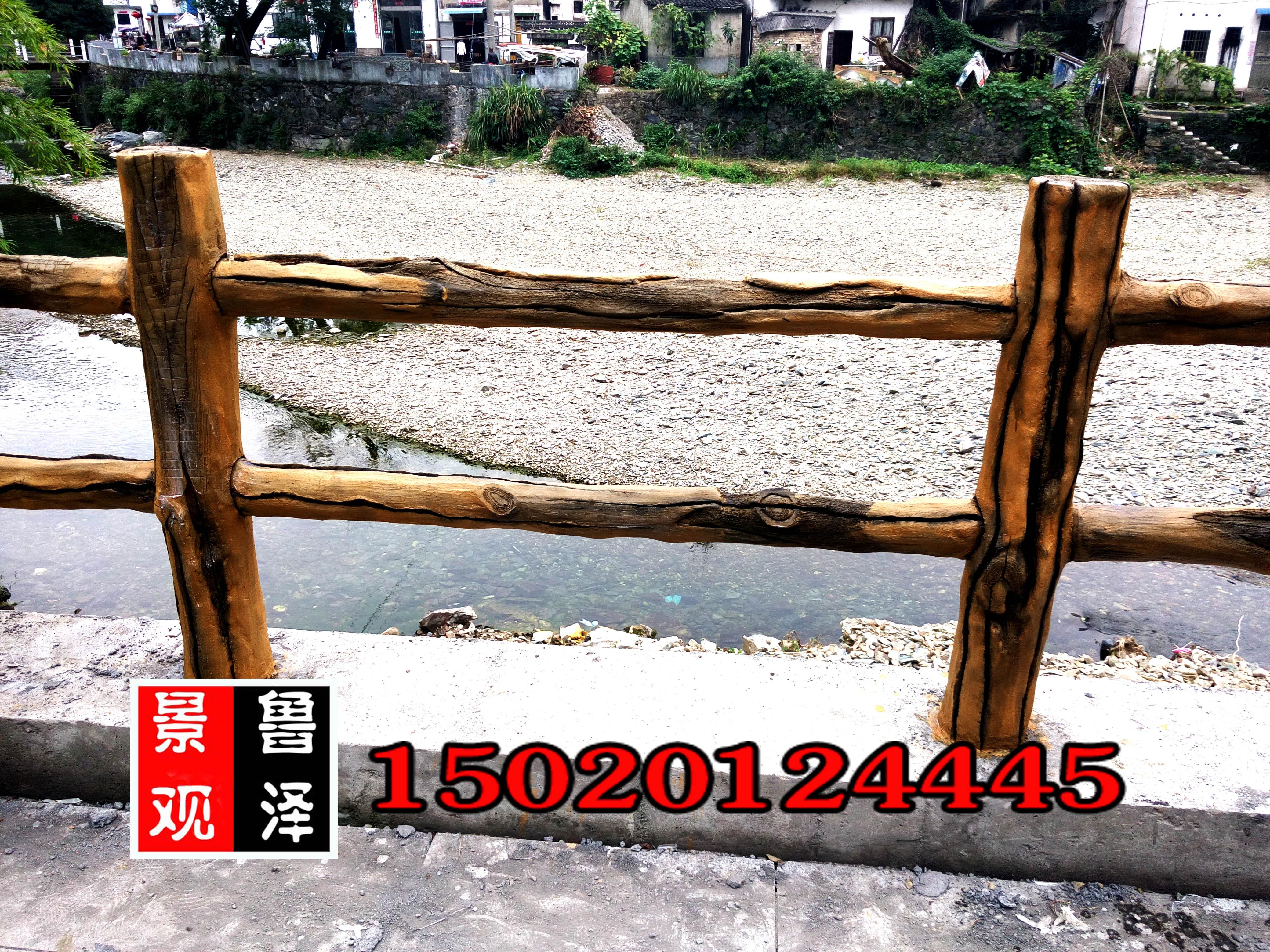 供应水泥仿木护栏,北京旅游景区仿木护栏,景观仿木护栏