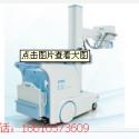 移动式高频X射线机图片