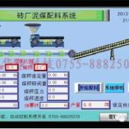 【兴华仪·砖瓦设备·200】砖厂泥煤图片