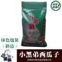 供应郑州香仁甘草西瓜子、话梅味、五香味等西瓜子生产批发