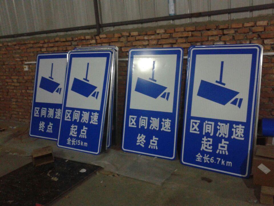 f杆标志牌,高速路指示限速牌