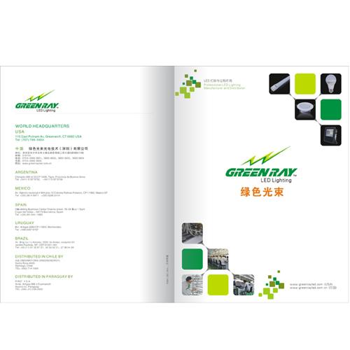 深圳led灯管画册,彩页设计制作-价格