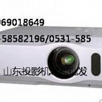 供应热卖济南索尼投影机索尼EX253投影机,索尼EX253投影机维修,索尼EX253投影机售后,索尼EX253灯泡价格