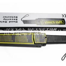 供应新款JT-3003A手持金属探测仪器安检探测器手持安检仪