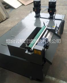 供应胶辊型磁性分离器-磁性分离器供应商
