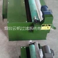 供应曲轴磨床用磁性分离器-曲轴磨床用分离器