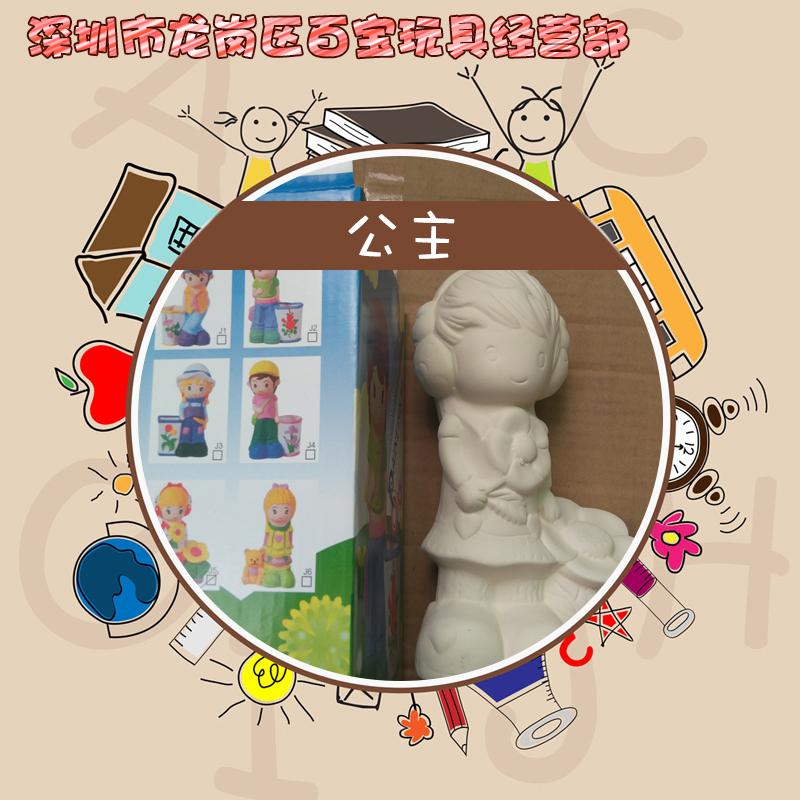 陶瓷公主娃娃销售