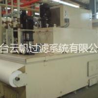 供应磨削液过滤用过滤布-磨削液过滤系统