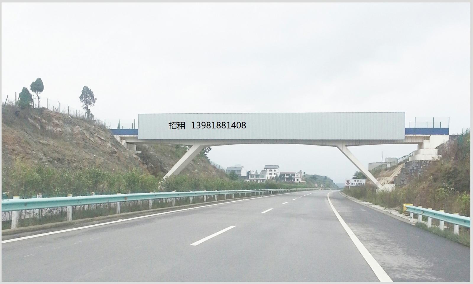 四川高速公路天桥户外广告位批发