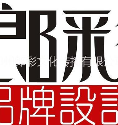 郑州食品包装设计多少钱图片/郑州食品包装设计多少钱样板图 (4)