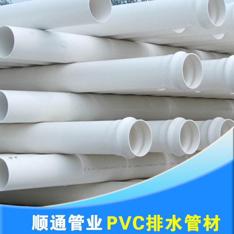 供应宝鸡大型生产PVC排水管厂家