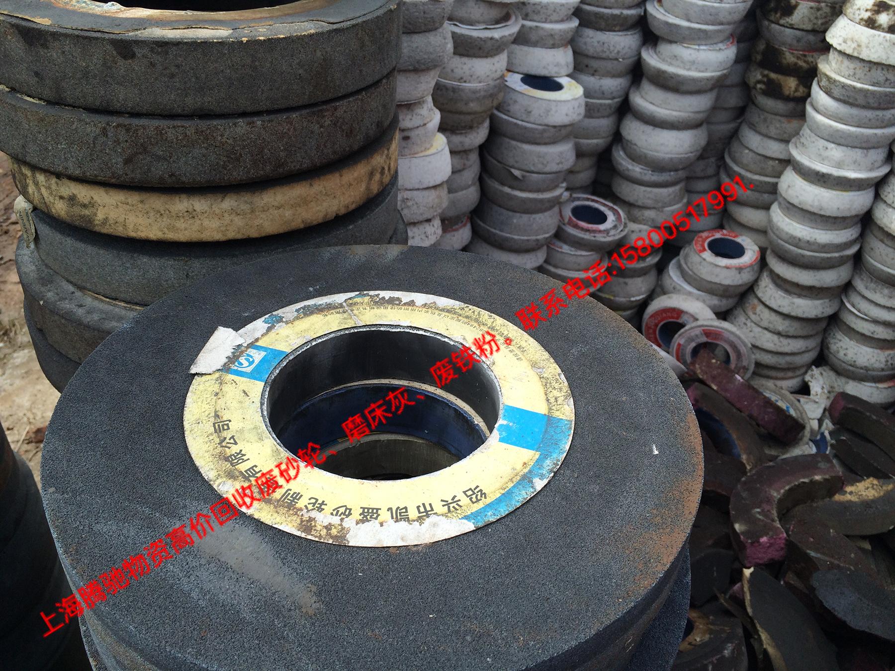 磨床用废旧砂轮
