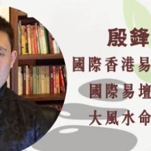 供应贸易预测 杭州宝宝起名取名改名命名验名