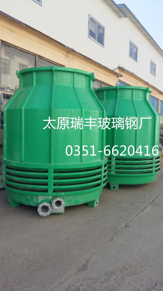 冷却塔_冷却塔供货商_供应10t玻璃钢凉水塔冷却塔