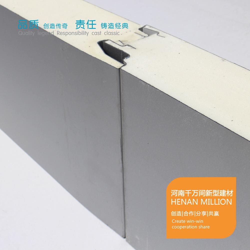 广东金属聚氨酯夹芯板 PU复合板图片