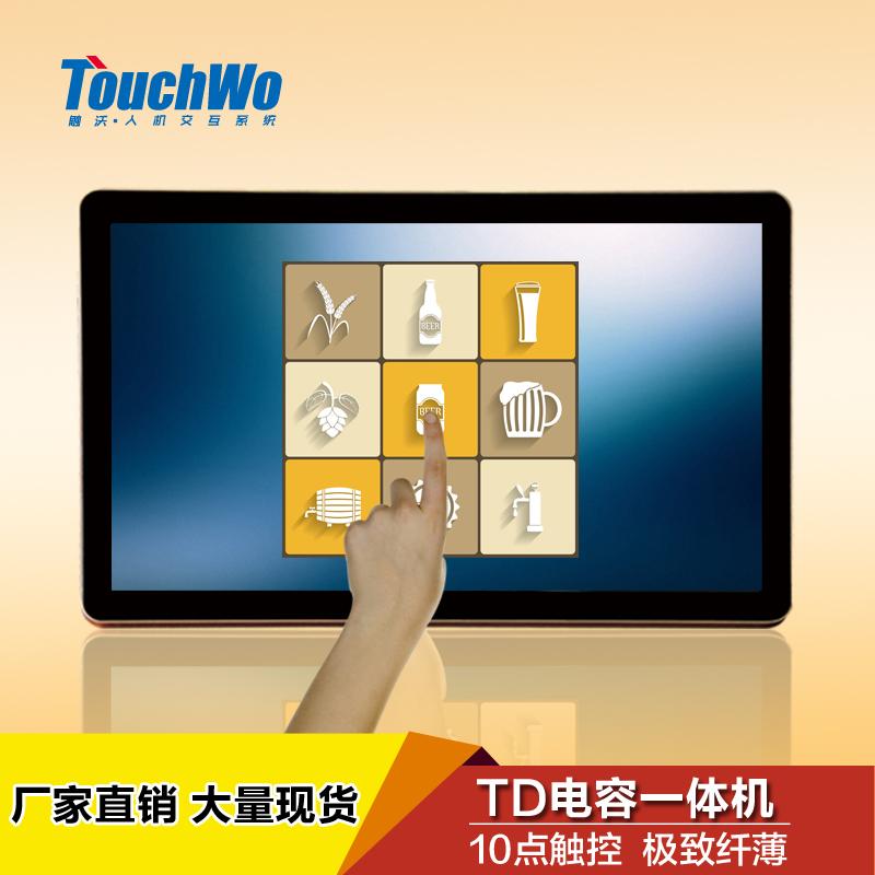 供应深圳32寸触摸屏一体机,触摸一体机电脑,多媒体一体机厂家,信息发布系统