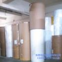供应用于服装的100克纯木桨白牛皮纸,手提袋纸