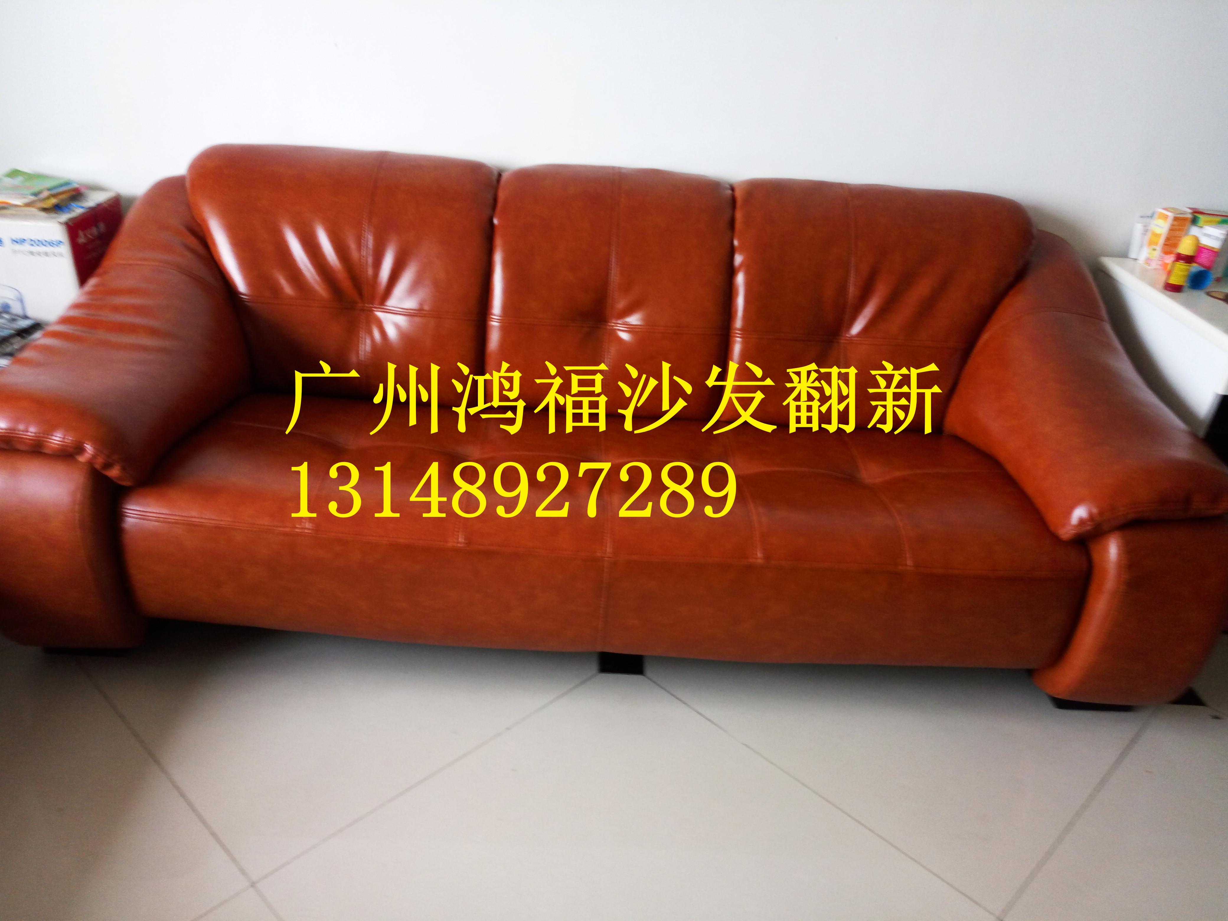实木沙发不贴皮不褪色