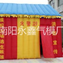 供应充气帐篷消防演习充气帐篷,河南充气气模厂家,充气帐篷消防帐篷厂家生产报价批发