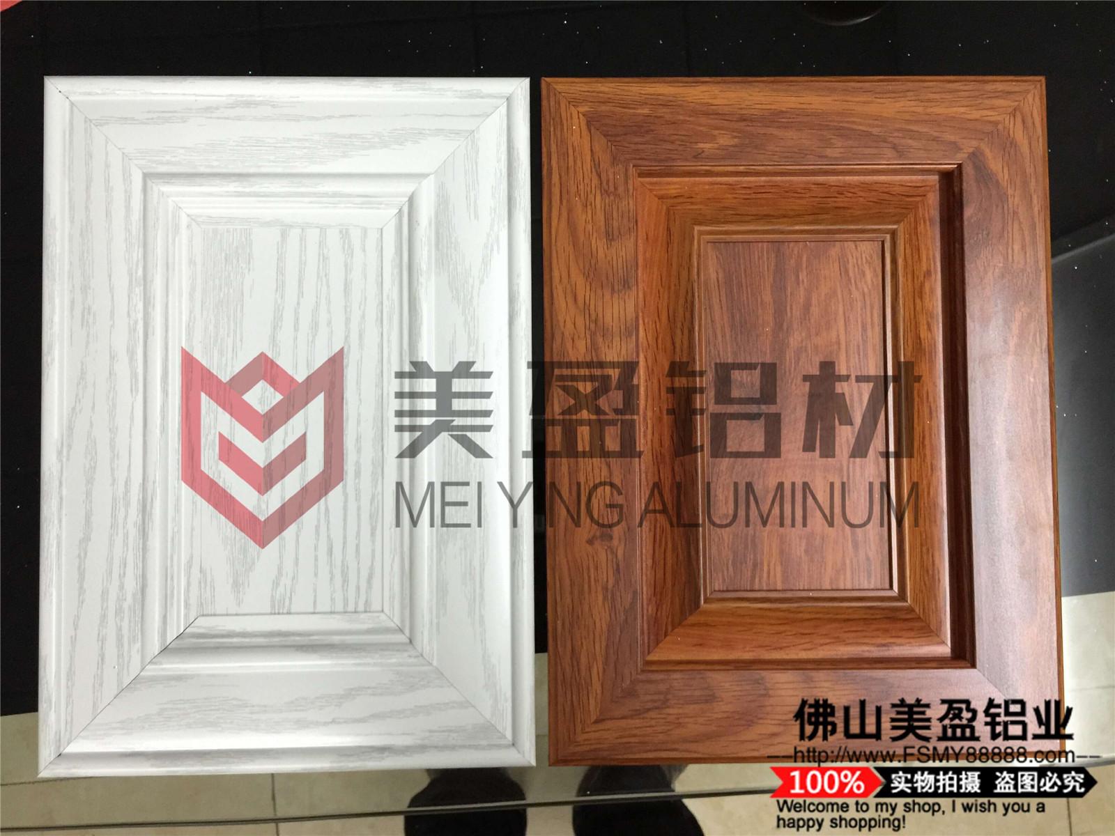 橱柜全铝门包覆门生态门晶钢门铝材欧式全铝橱柜门