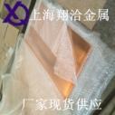 无氧铜图片