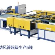 天津科瑞嘉风管生产五线图片
