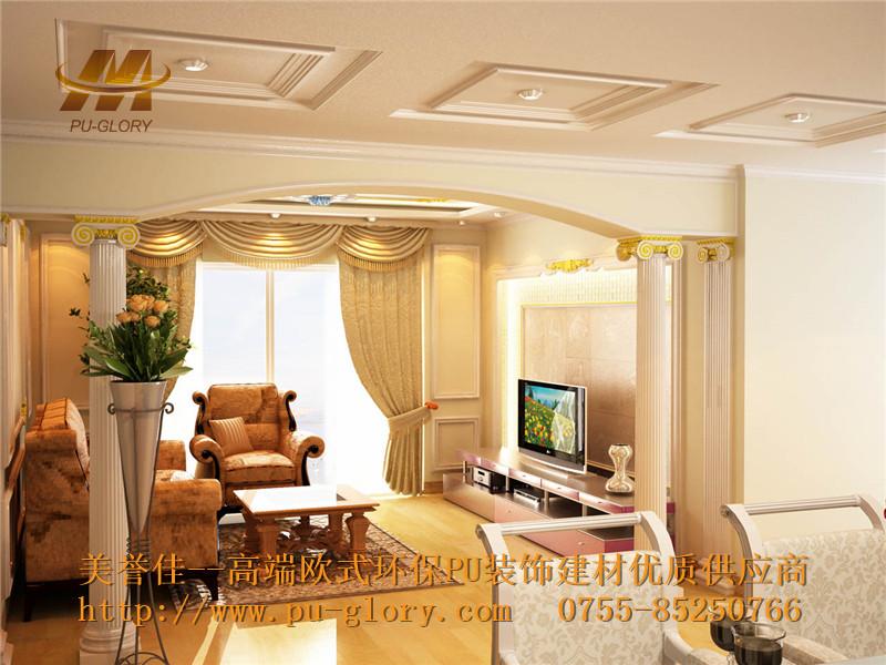 供应美誉佳pu灯池报价欧式圆形灯盘客厅天花板吊顶装饰材料