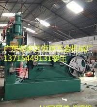 广东佛山顺德北滘领源供应风扇网罩内圈单点焊机 内环点焊机